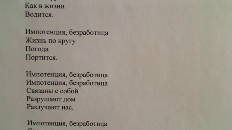 Слюнки у депрессии текут, хочет она жителей поесть написал Саша Бутусов