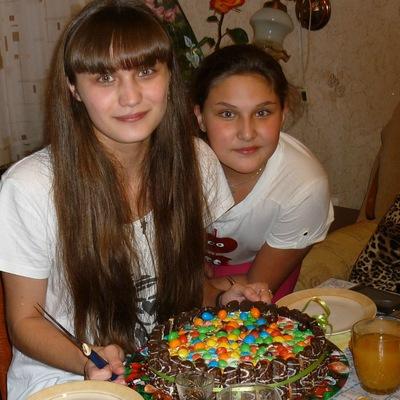Маргарита Остапчук, 10 июня 1995, Аша, id181075824