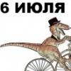 Splatterydin Russian Tour: (UK+FIN) АЙВАН КУПЛA 6.7.12 @ ЦОКОЛЬ