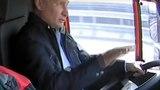 Путин едет по мосту · #coub, #коуб