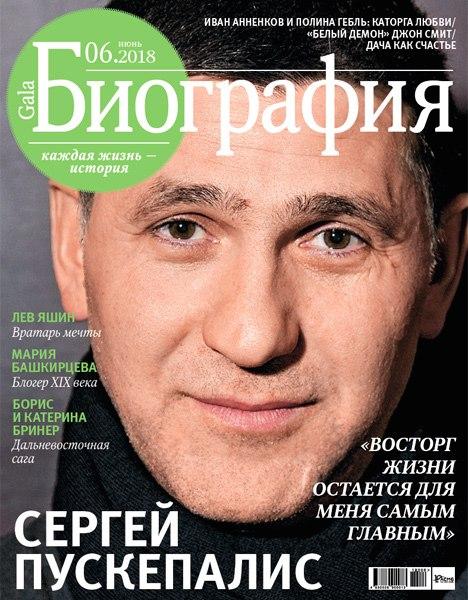 журналы читать похудей фото