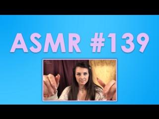 #139 ASMR ( АСМР ): Relax Academy - Движение рук, Измерение и другие триггеры (Hand movements, Measurement and Other Triggers)