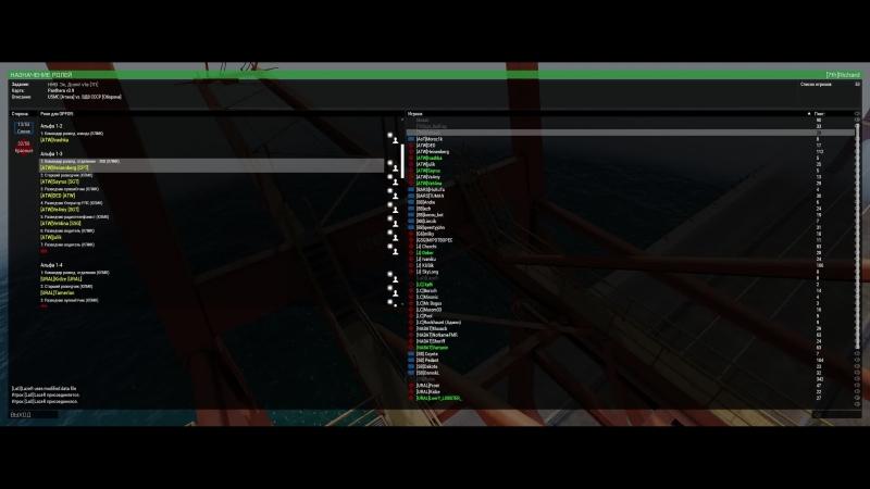 Отрядные игры 7th сервер HMG