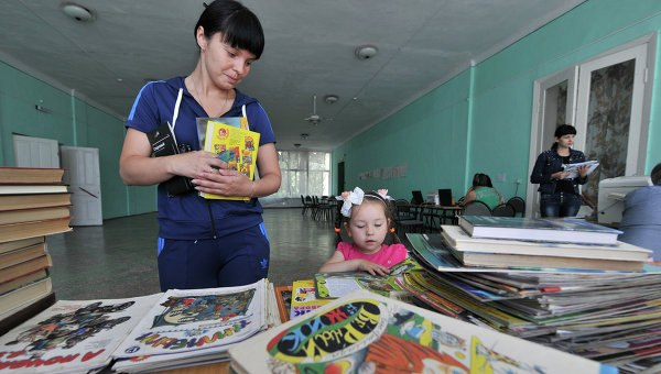 Жители Ростовской области за два дня собрали 1,3 млн рублей для помощи беженцам