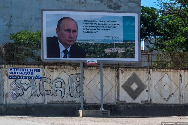 Почему Россия бросила крымчан