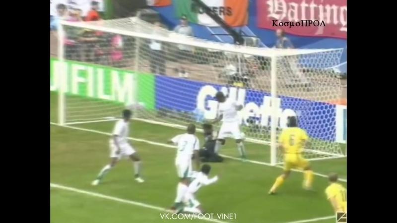 Memories FIFA WORLD CUP 2006 Ukraine 4 0 Saudi Arabia foot vine1
