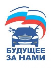 Акопик Акопян, 11 февраля 1989, Иркутск, id88464332