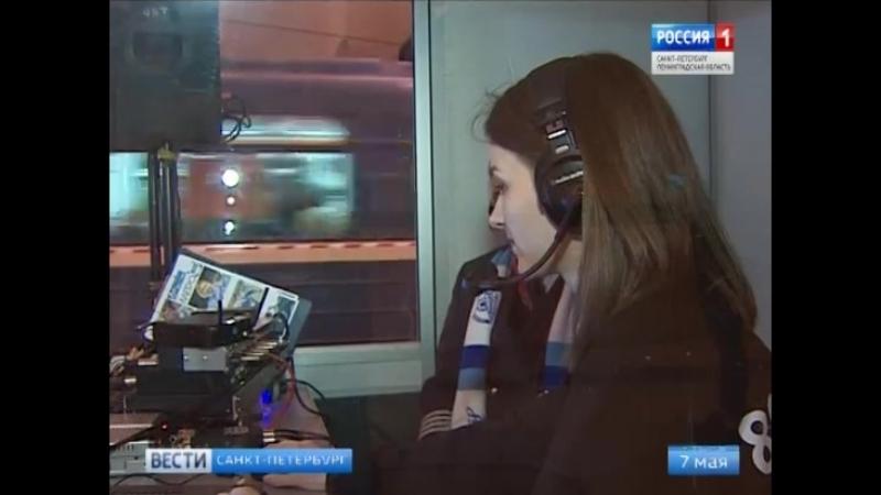 В День радио петербургская радиостудия разместилась в метрополитене (07.05.2018)