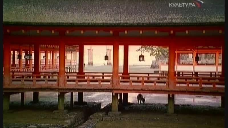 Ицукусима. Говорящая Природа Японии