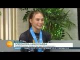 Вне Игры, Элеонора Николаева, кикбоксинг, 2018, kaskad.tv