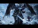 МИКРОФОН №9 - Зима близко! - холодный Ловкач ШаманНочной Клинок, сет Корбы Grim Dawn