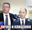 Владимир Халин фото #3