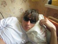 Иван Юминов, 21 ноября 1995, id169995315