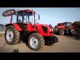 Трактор Беларус МТЗ 1025.4