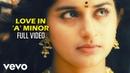 Nepali Love In 'A' Minor Video Bharath Meera Srikanth Deva