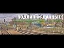 ПОДЛИПКИ ДАЧНЫЕ наземный переход осторожно двери закрываются КОРОЛЁВ 02 11 2018