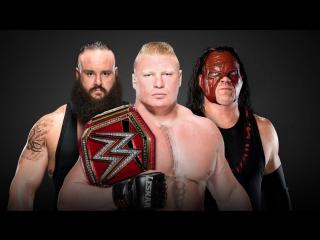 Леснар пр. Строумэн пр. Кейн Royal Rumble 2018