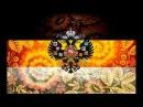 Устани за веру руска земљо - руска песма, превод на српски