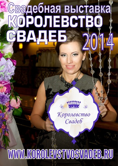 Маргарита Амосова, 7 июня 1973, Москва, id1808541