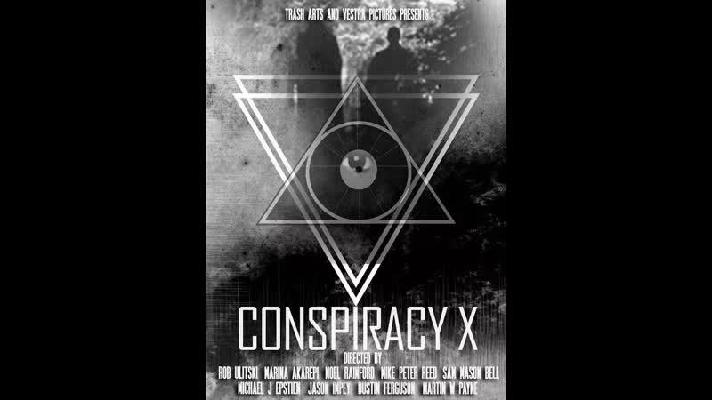 Заговор Икс / Conspiracy X (2018)