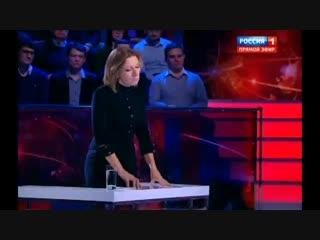 Мария Захарова: Эти слова были нам переданы.