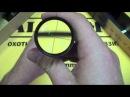 Оптический прицел Leupold VX-1 3-9x50 Duplex Matte