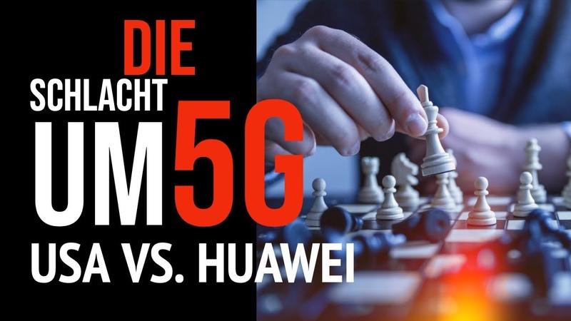 Die SCHLACHT um 5G - USA vs. HUAWEI