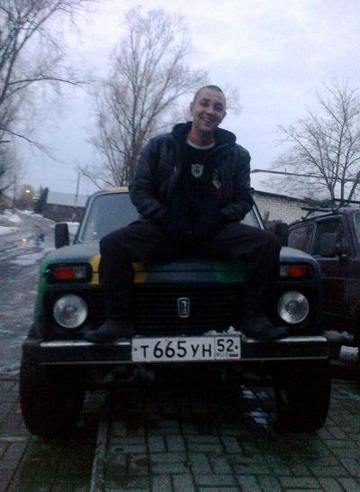 Николай Елагин, 6 декабря 1986, Нижний Новгород, id70579682