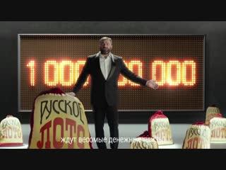 Участвуйте в новогоднем розыгрыша миллиарда рублей!