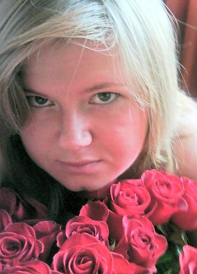 Анюта Науменко, 14 ноября , Дружковка, id195519749