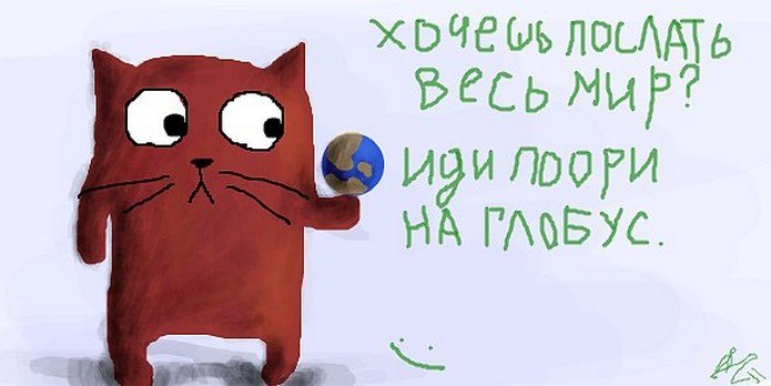 Открытку, надписи в картинках вконтакте