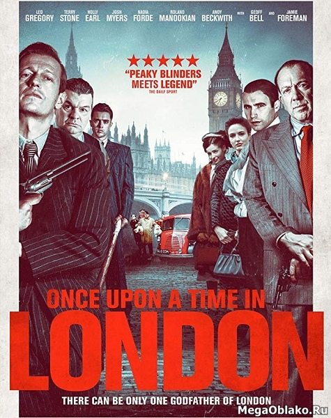 Однажды в Лондоне / Once Upon a Time in London (2019/WEB-DL/WEB-DLRip)