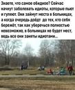 Дмитрий Летюк фотография #41