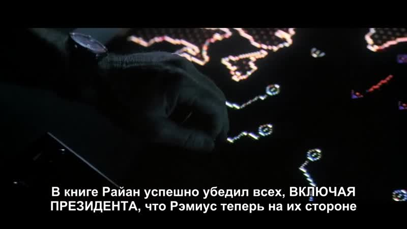 The Dom Lost in Adaptation - The Hunt for Red October (rus sub)