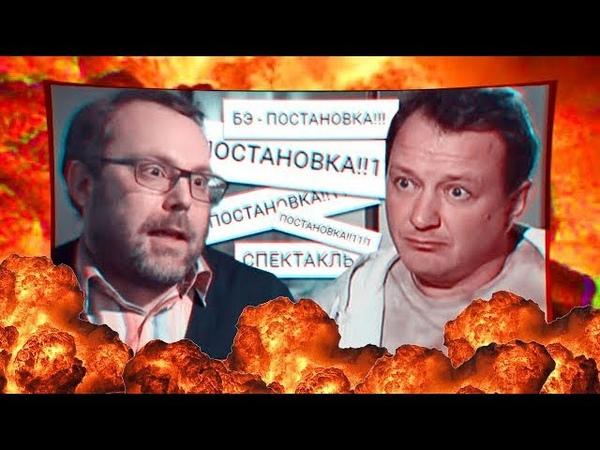 БИТВА ЭКСТРАСЕНСОВ - ПОСТАНОВКА? / ОТВЕТ ХЕЙТЕРАМ БИТВЫ ЭКСТРАСЕНСОВ