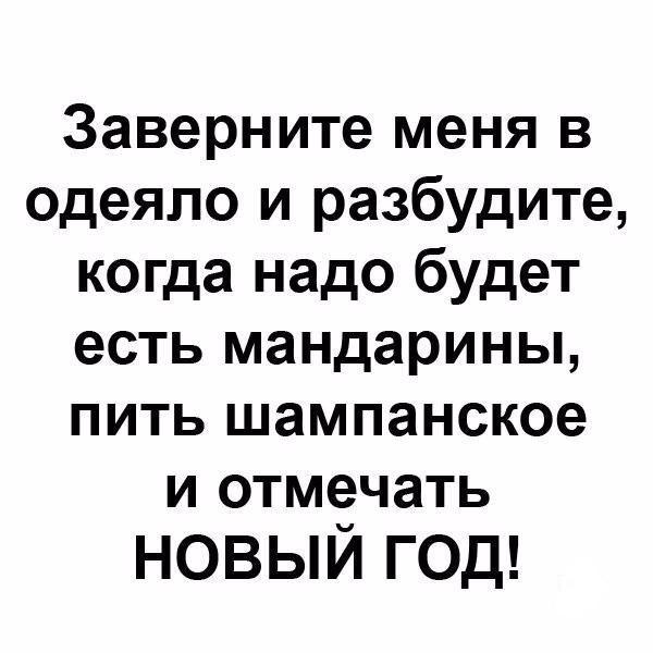 Фото №456242819 со страницы Кристины Фурсовой