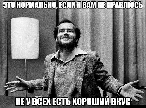 Фото №431147744 со страницы Олеси Петровицкой