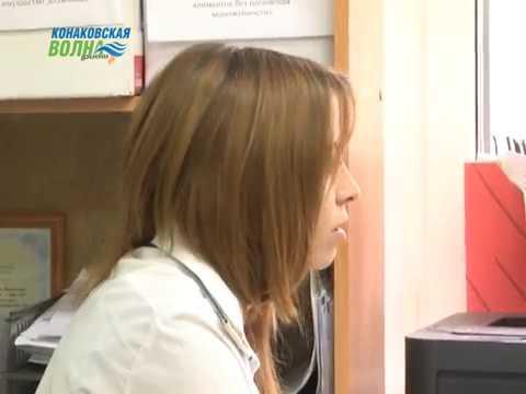 В Конаковском районном отделе судебных приставов прошел день единого приема граждан