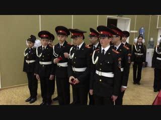 Торжественная присяга кадетов