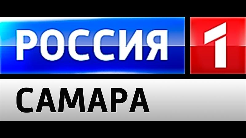 Вести-Самара (Россия 1-ГТРК Самара,18.12.2015)