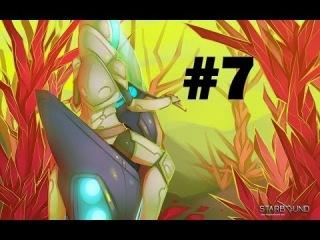 Starbound Gameplay / Прохождение #7 [Золотая лихорадка]