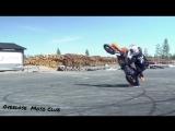 stunt (OMC(17))