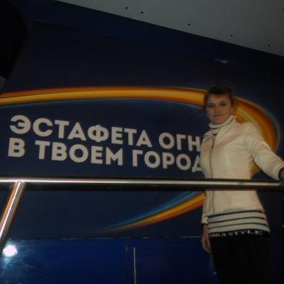Мария Рожина, 31 августа , Харьков, id147891236