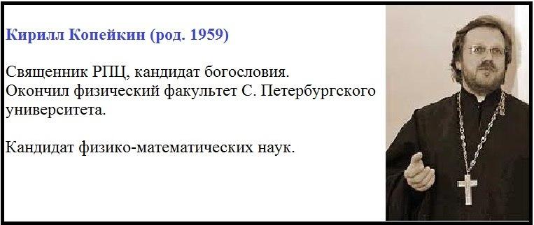 Ученые священники и монахи WF9GyTEb9pQ