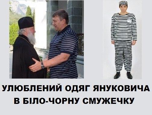 """""""Президентская кампания уже началась, сейчас в ход пойдут политические киллеры"""", - Тягнибок - Цензор.НЕТ 1606"""