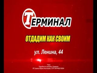 term_zabotl-prodavec_holod_u4al(2)