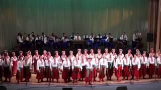 Хор ім Г Верьовки Гей соколи 15 10 2017 Київ Жовтневий палац