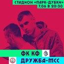 Никита Ковальчук фото #40