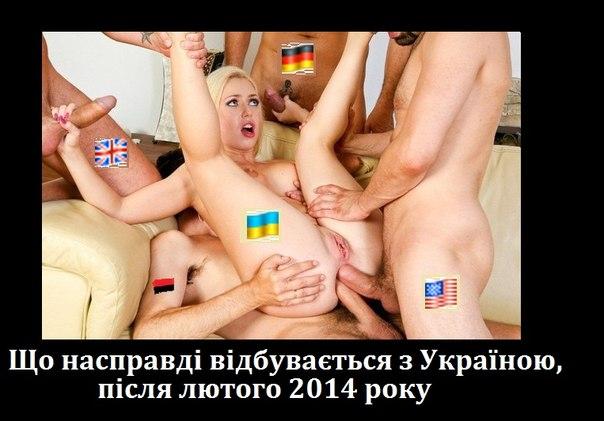 каждая 4 проститутка с украины