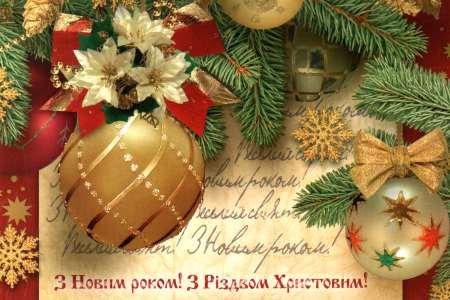Українскі листівки
